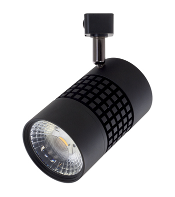 25W LED Track Head