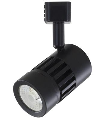 8.5W LED Track Head